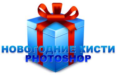 http://0lik.ru/uploads/posts/2008-12/1228189024_0lik.ru_2iie7on.jpg