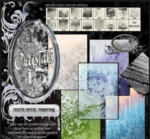 http://0lik.ru/uploads/posts/2008-12/thumbs/1228136570_0lik.ru_winter-collection-crystals.jpg