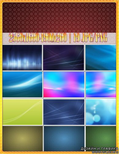 "Abstract Backgrounds ""Light"""