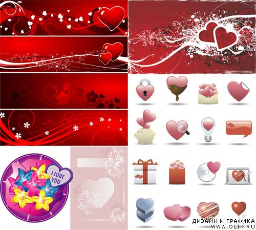 Valentine's Hearts Vector Mix
