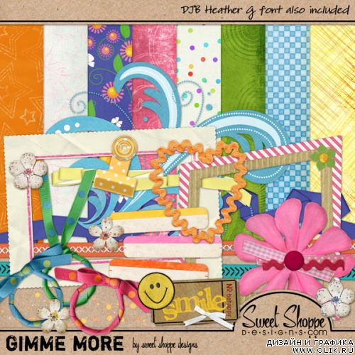 Скрап набор Gimme More by Sweet Shoppe Designs