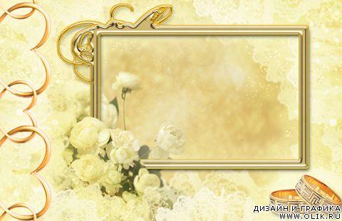 Открытка с золотой свадьбой шаблон, открытка