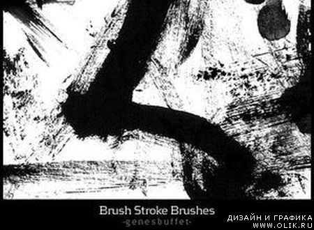 Кисти для PHSP (Brush Stroke Brushes by Genesbuffet)