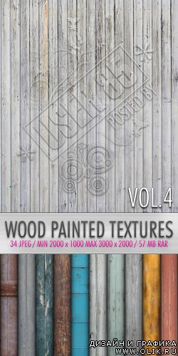 Текстуры - Wood Painted Textures #4