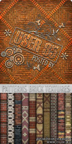 Текстуры - Patterns Brick Textures