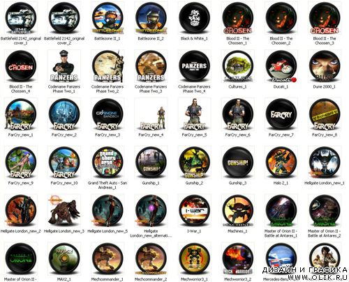 Mega Game Icons Pack