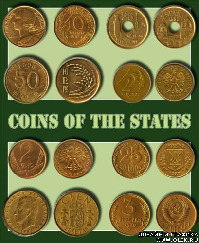 Coins of the states