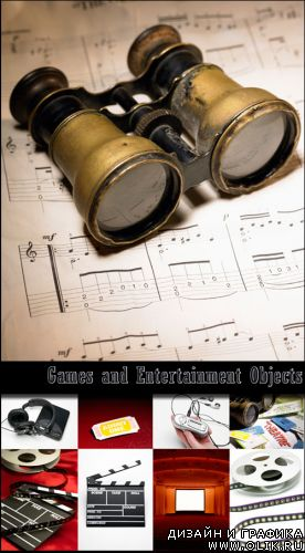 Games and Entertainment Objects