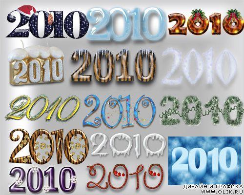 http://0lik.ru/uploads/posts/2009-11/1258463366_0lik.ru_2010.jpg
