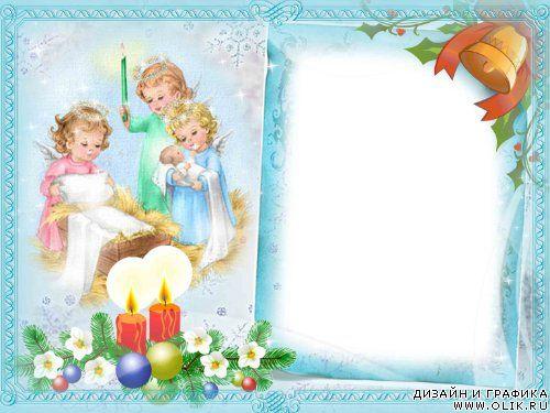 Шаблон открытки с днем ангела, открытка смешные