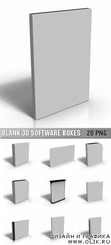 Blank 3D Software Boxes