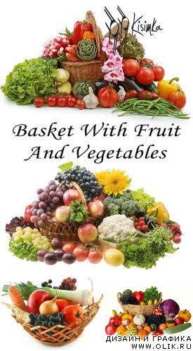 Stock Photo: Basket with fruit and vegetables