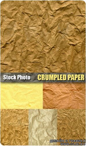 Stock Photo - Crumpled Paper | Мятая бумага