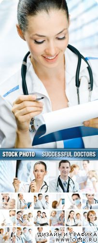 Stock Photo - Successful Doctor