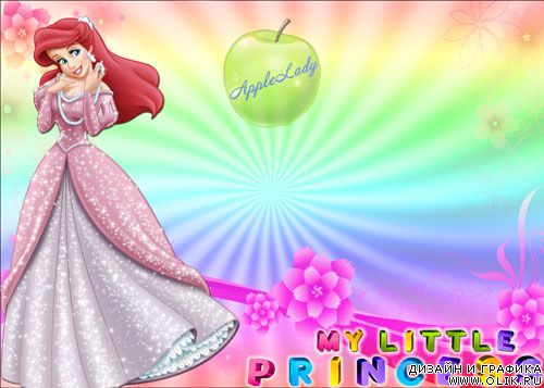Маленькая принцесса - Ариэль русалочка(PSD)