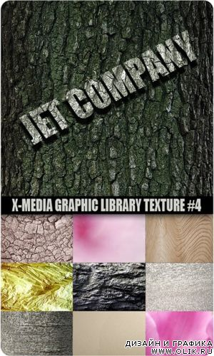 Jet Company - X-media Graphic Library Texture #4