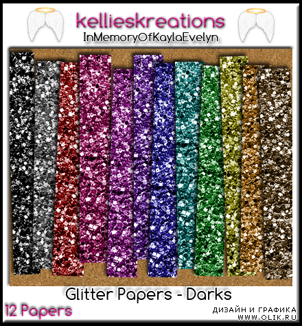 Texture - Glitter Papers