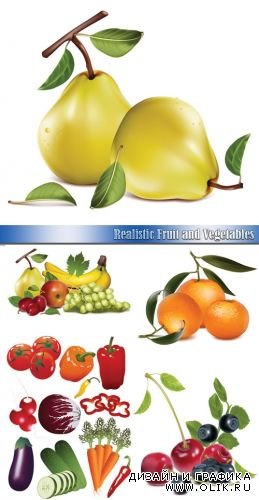 Realistic Fruit and Vegetables