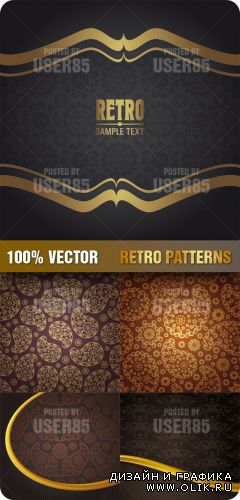 Stock Vector - Retro Patterns