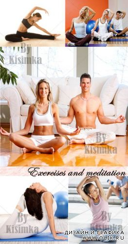 Stock Photo: Exercises and meditation