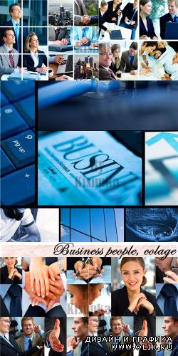 Stock Photo: Business people, collage