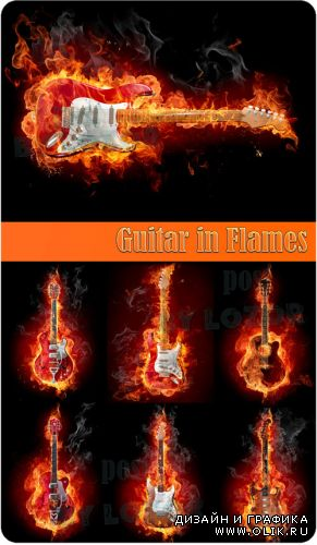 Guitar in Flames