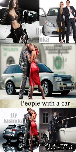 Stock Photo: People with a car