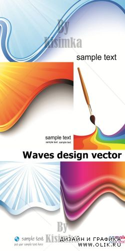 Waves design vector