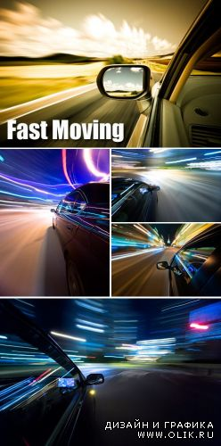 Stock Photo - Fast Moving