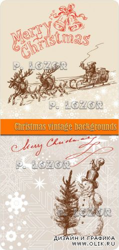 Christmas vintage backgrounds 2