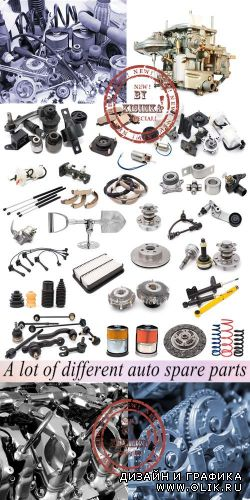 Stock Photo: A lot of different auto spare parts