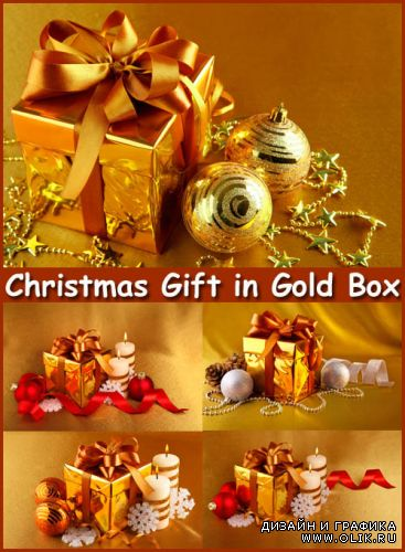 Christmas Gift in Gold Box - Stock Photos