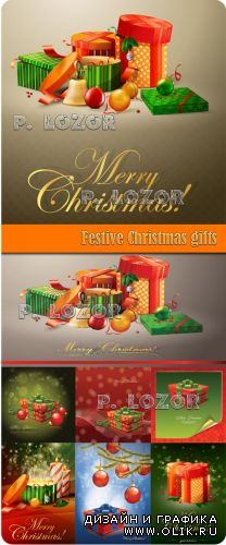 Festive Christmas gifts