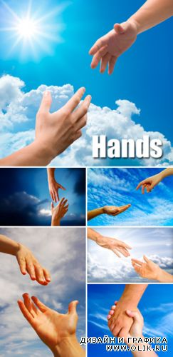 Stock Photo - Helping Hands