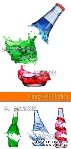 Conceived bottle