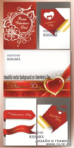 Stock: Beautiful vector background on Valentine's Day