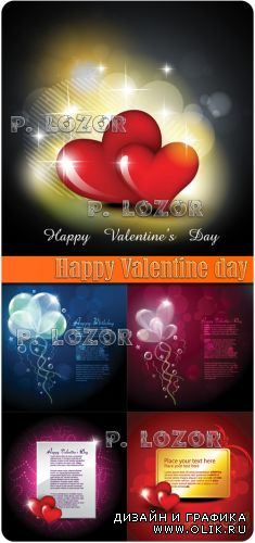 Happy Valentine day