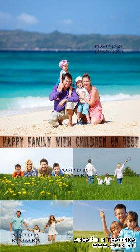 Семья на отдыхе  Stock Photo: Happy family with children on rest