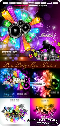 Disco Party Flyer - Stock Vectors