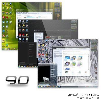 90 Super Styles 2011 for Windows XP
