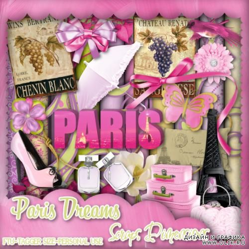 Скрап-набор - Paris dreams