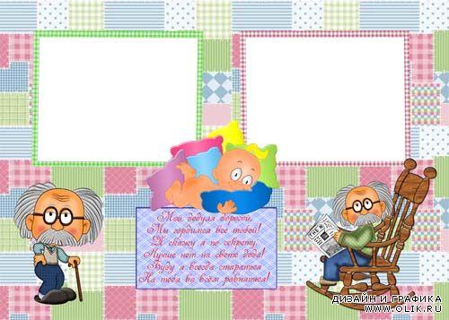 шаблоны для открыток для дедушки изба, собака