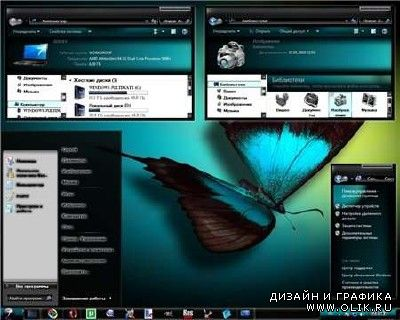 Windows 7 Themes - XS 2