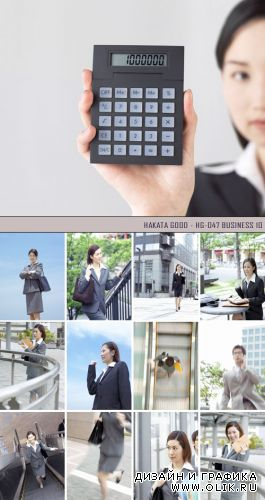 Hakata Good - HG-047 Business 10