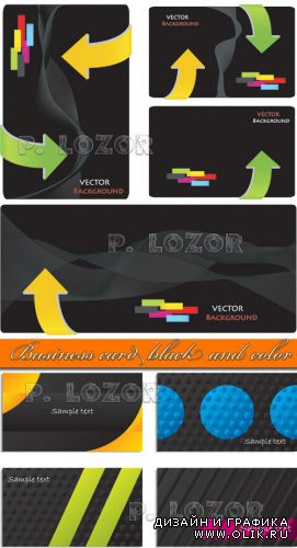 Business card black and color