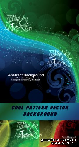 Cool pattern vector background of dynamic light