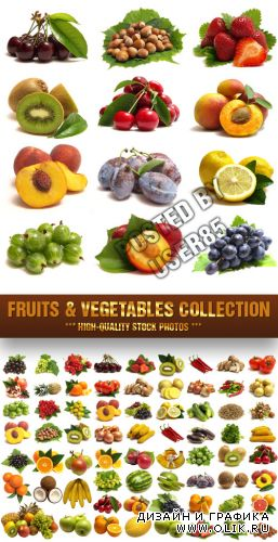 Stock Photo - Fruits & Vegetables Collection