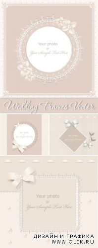 Stock vector - Sweet Wedding Frames