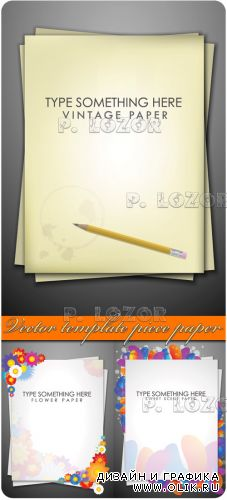 Vector template piece paper