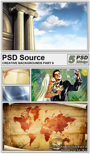 PSD Source - Creative backgrounds 9